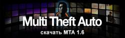 Multi Theft Auto 1.5.2